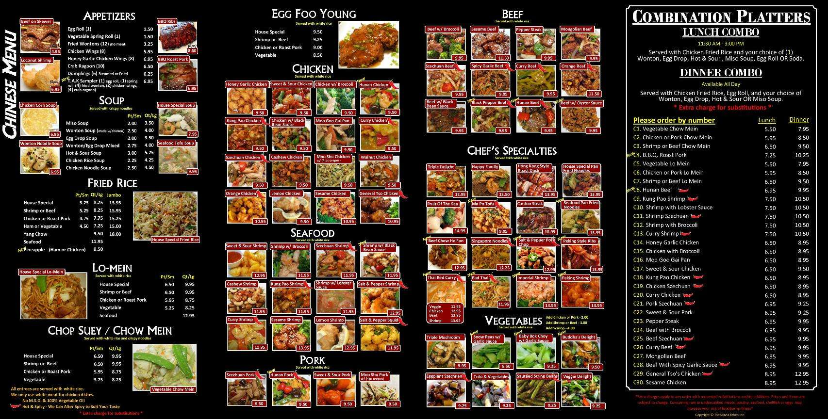 Scanned Menu For The Asian Kitchen