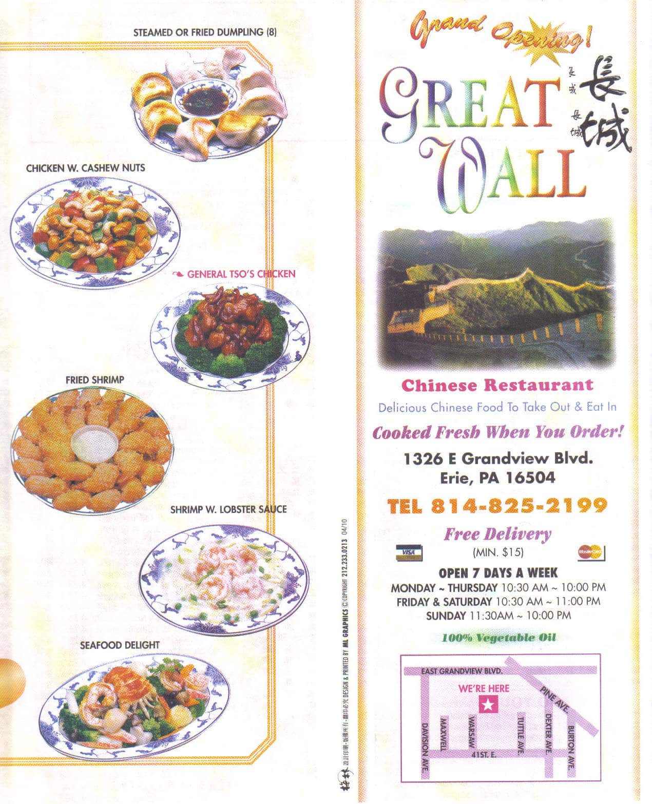 Great Wall Restaurant Erie Menu