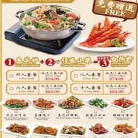 Scanned Menu For Ming Kitchen Seafood Restaurant