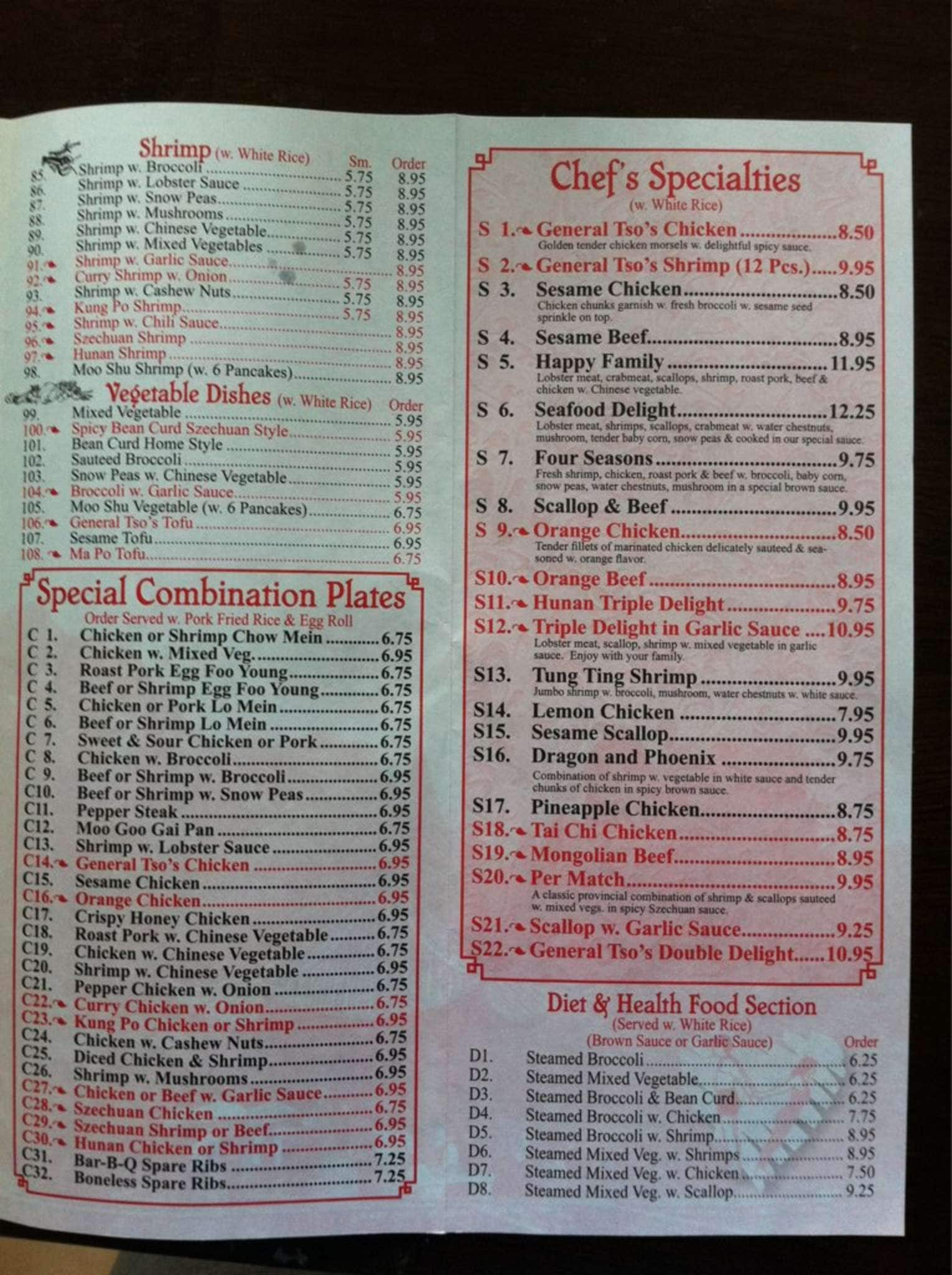 Lams Kitchen Barry Menu