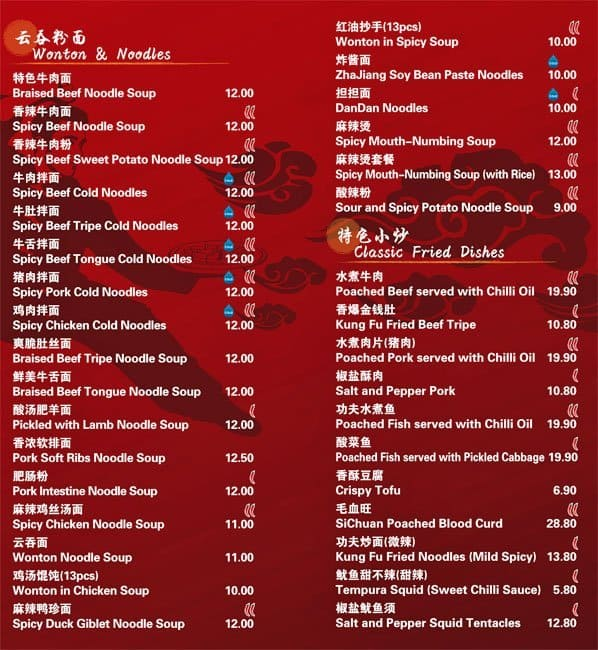 kung fu kitchen menu - Kung Fu Kitchen