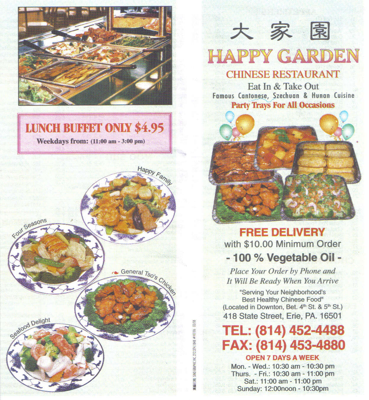 Hy Garden Erie Menu