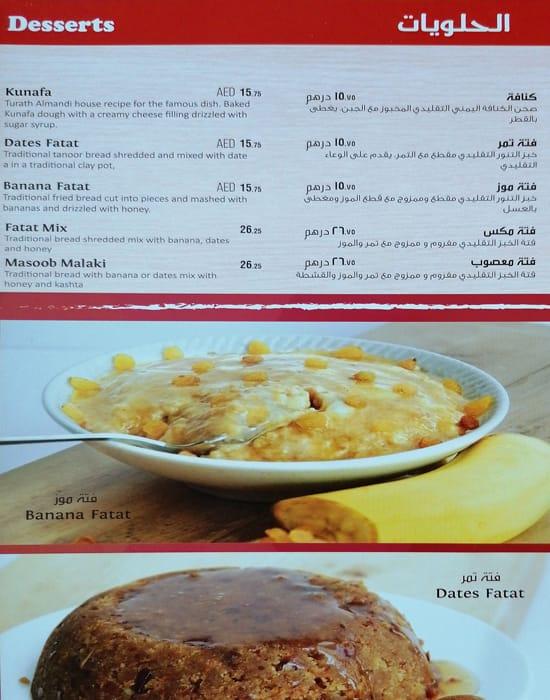 منيو مطعم و مطبخ بسباس في أبو ظبي