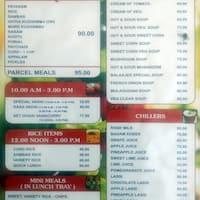 Shri Balaajee Bhavan, Potheri, Chennai - Restaurant - Zomato