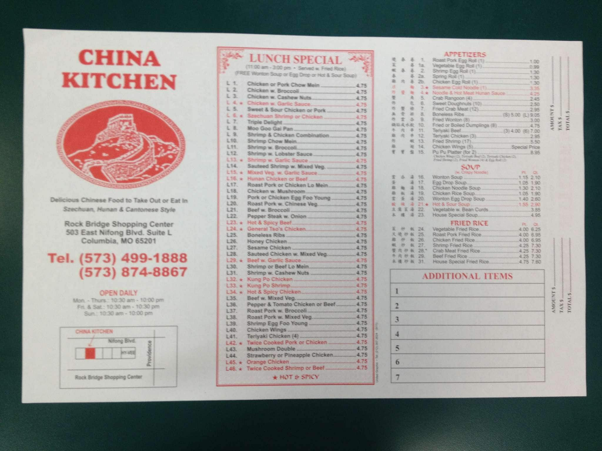 china kitchen menu, menu for china kitchen, columbia, columbia