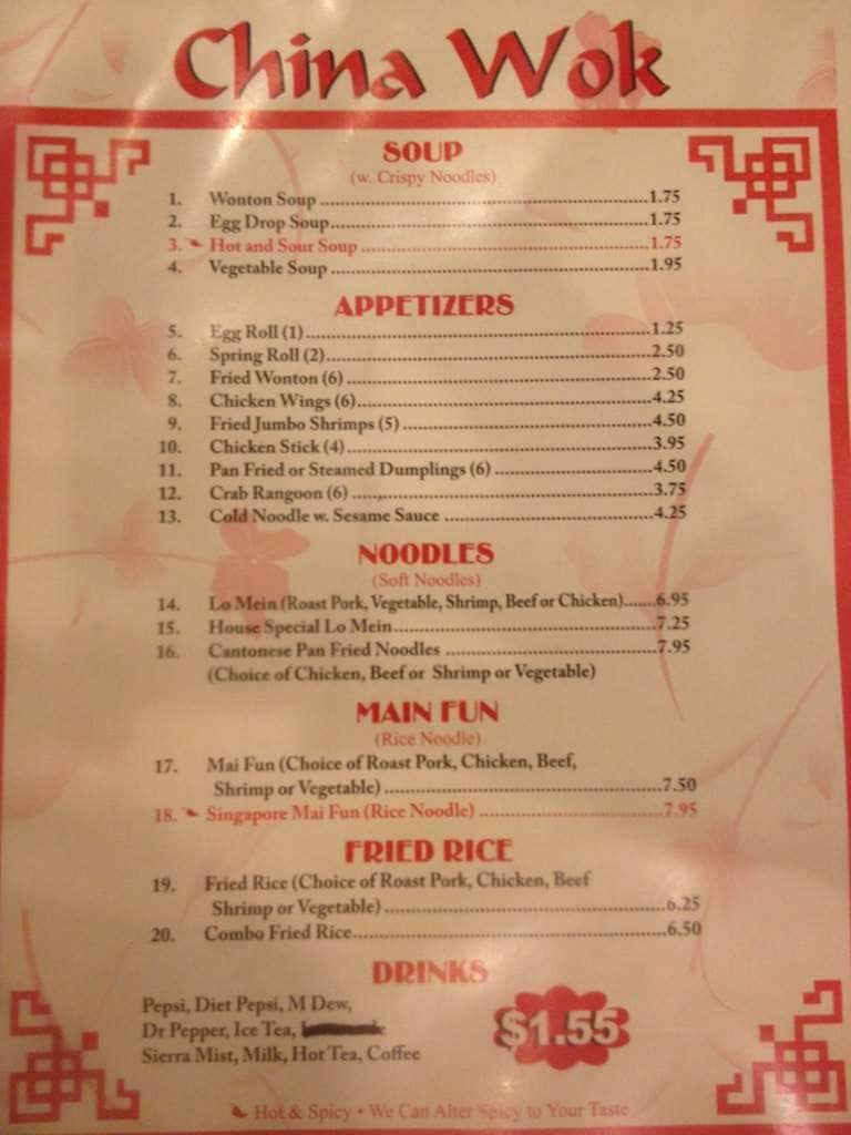 China Food Menu Cincinnati Ohio