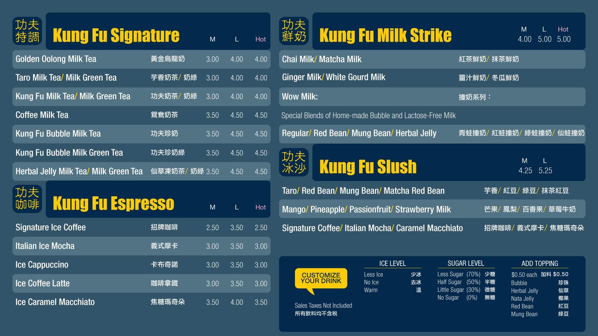 kung fu tea menu, menu for kung fu tea, amherst, buffalo
