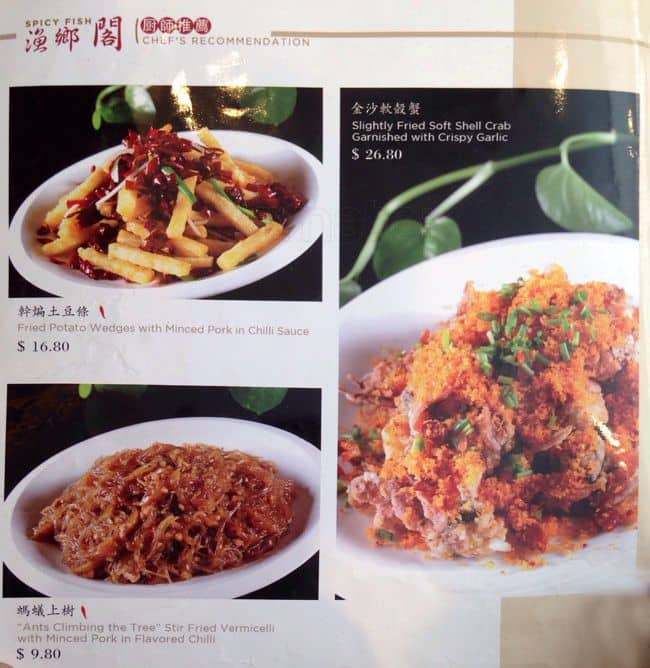 Spicy fish menu menu for spicy fish little bourke street for Little fish menu