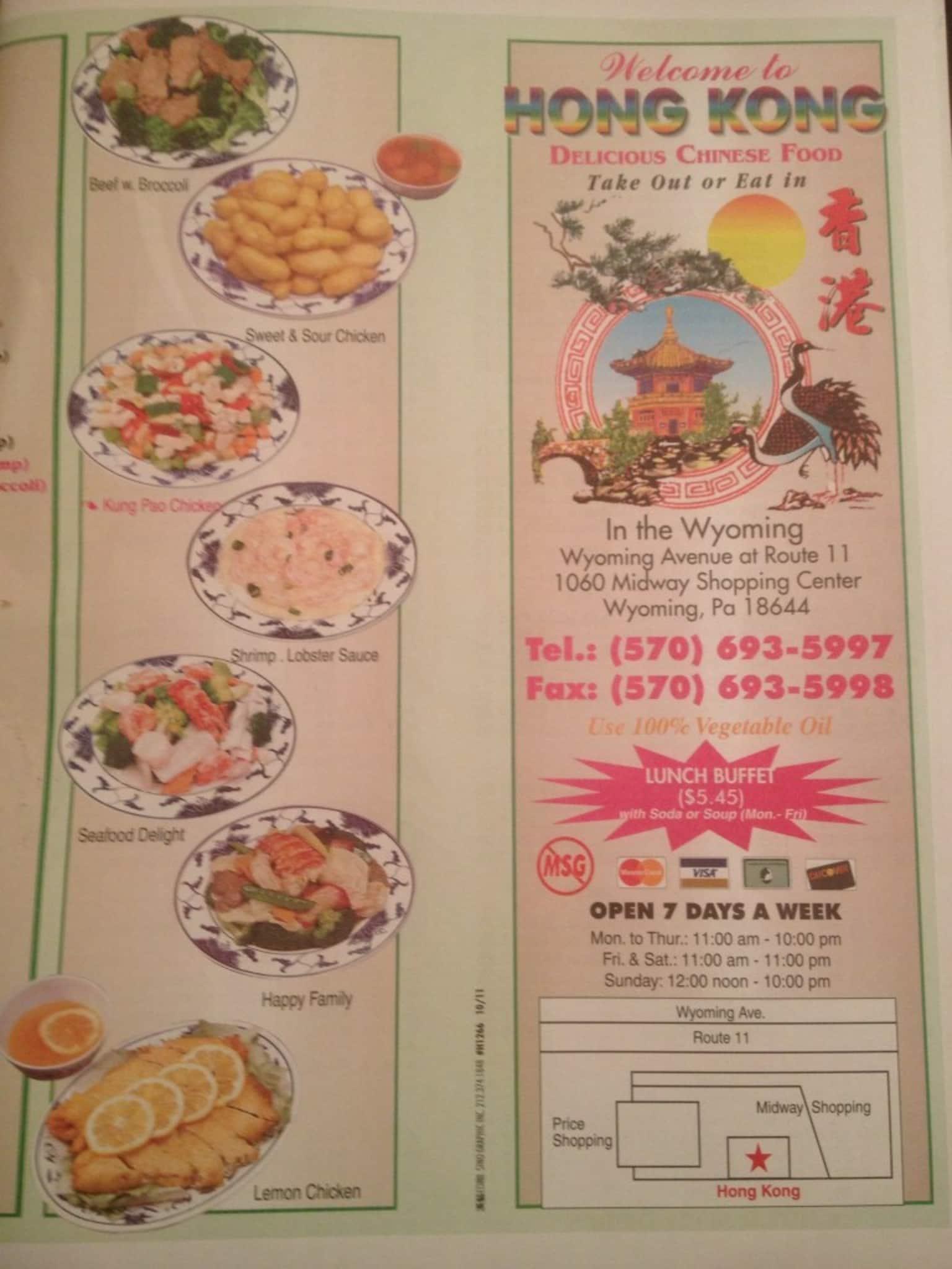 Hong Kong Restaurant Menu Menu For Hong Kong Restaurant Wyoming Scranton