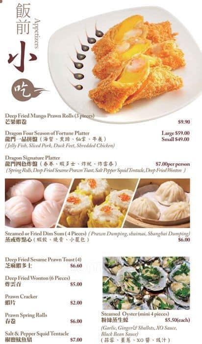 dragon palace cockburn gateway menu