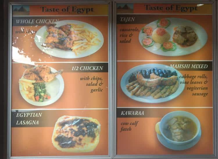 Taste Of Egypt Menu Menu For Taste Of Egypt Bankstown Sydney