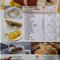 Nafco Restaurant, Fereej Bin Mahmoud, Doha - Zomato Qatar