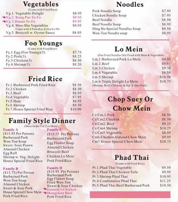Ding How Chinese Restaurant Menu