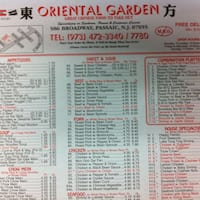 scanned menu for oriental garden - Oriental Garden Menu