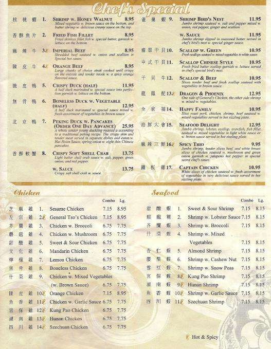 Asian pearl menu