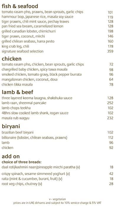 منيو مطعم تامبا الهندي