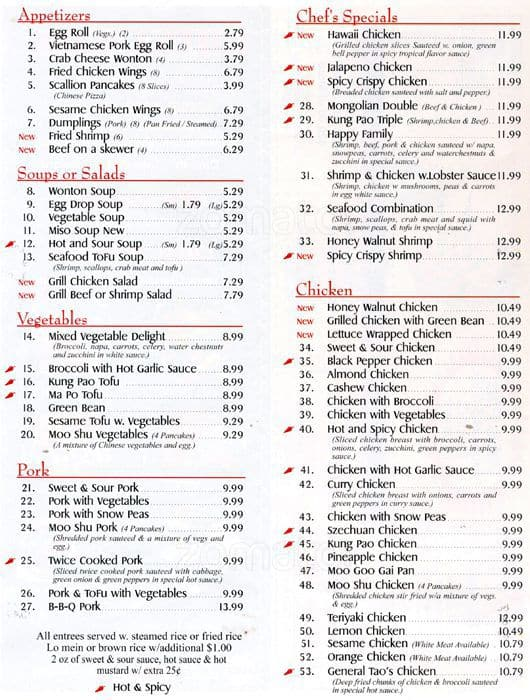 China Wok Menu Menu For China Wok Thornton Denver