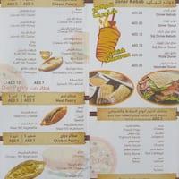 Gulf Pastry - فطائر الخليج, Al Khalidiya, Abu Dhabi - Zomato