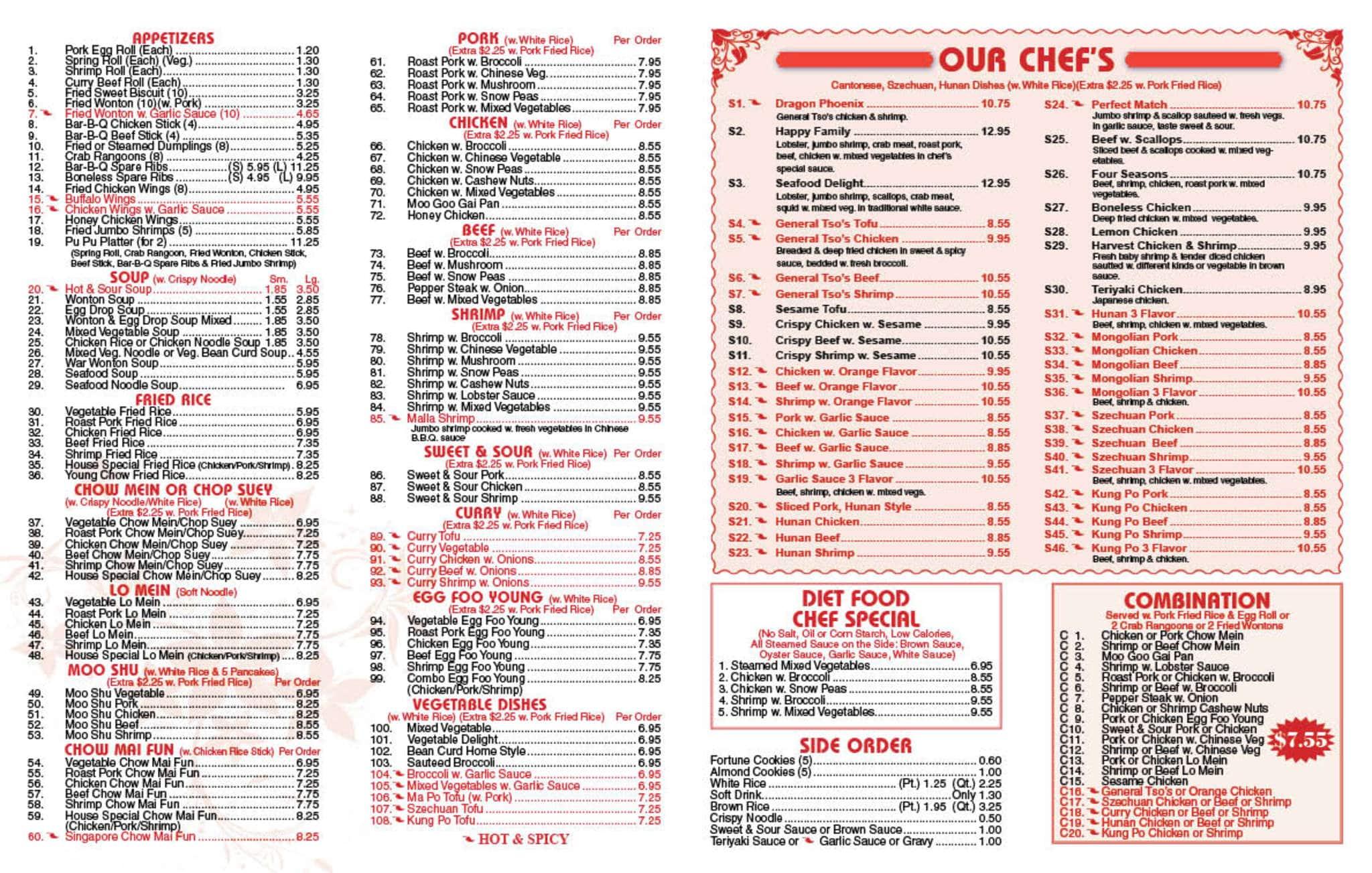 china garden menu menu for china garden foothills albuquerque