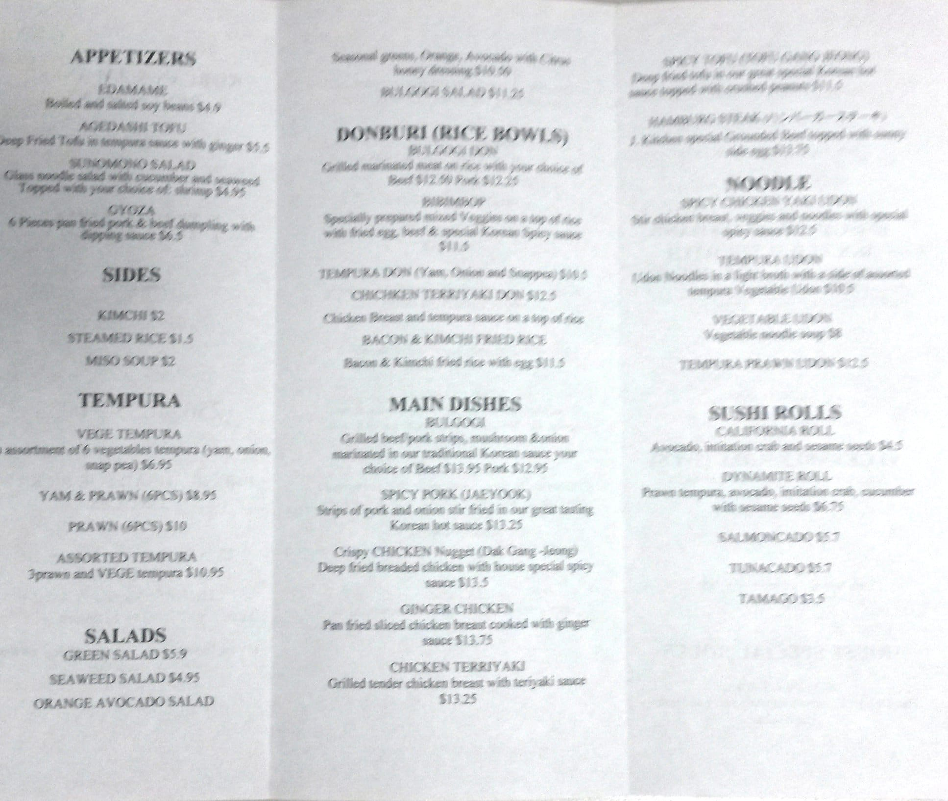 J Kitchen Menu