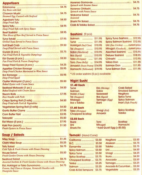 Japanese restaurant menu items for Akina japanese cuisine menu