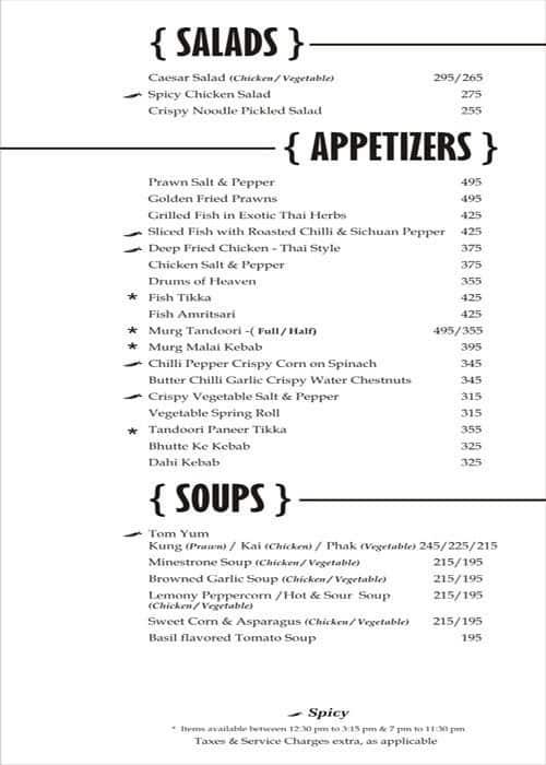 asia kitchen holiday inn express ashram road menu - Asia Kitchen Menu