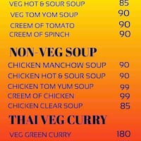 Good Food Kitchen Bhosari Menu