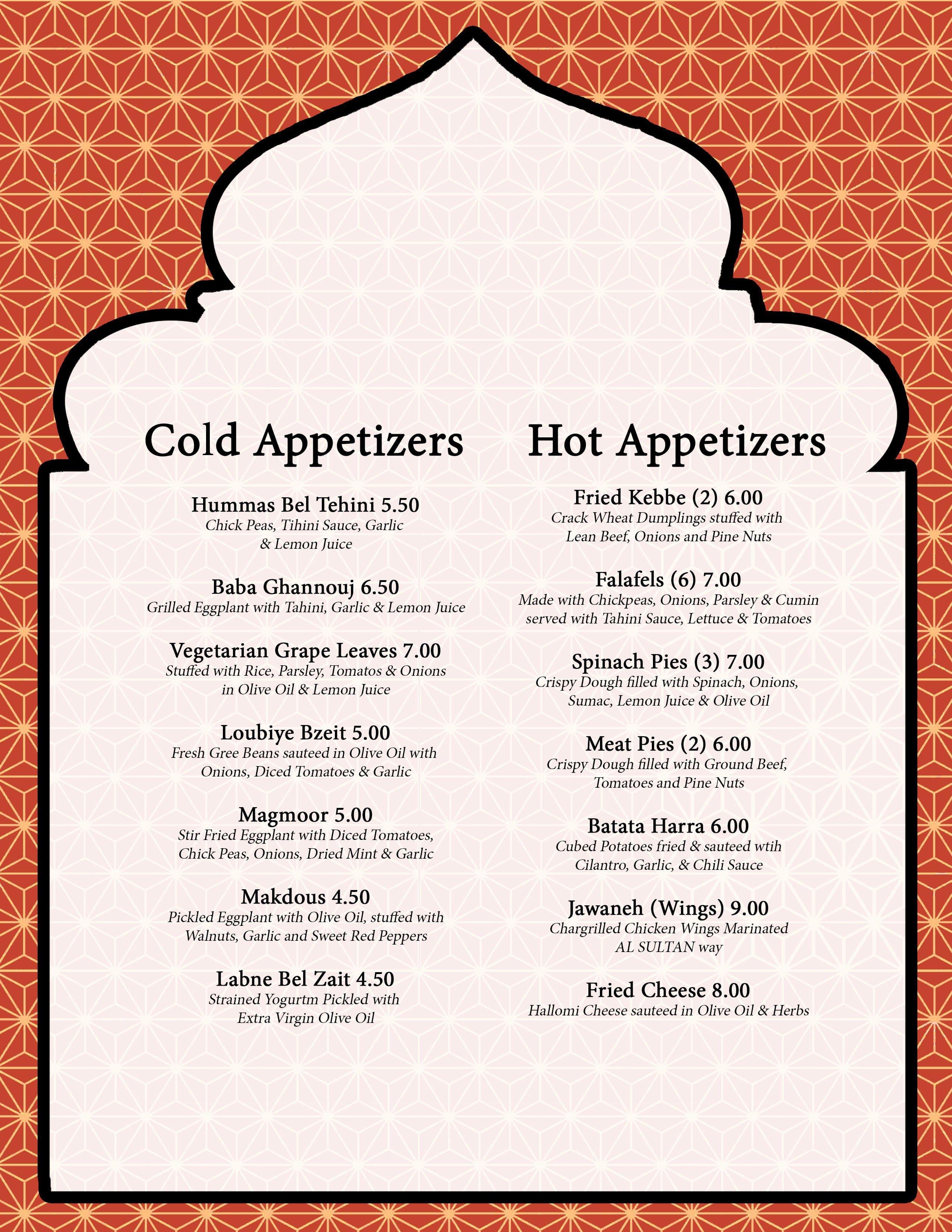 Al sultan mediterranean cuisine menu urbanspoon zomato for Al tannour mediterranean cuisine menu