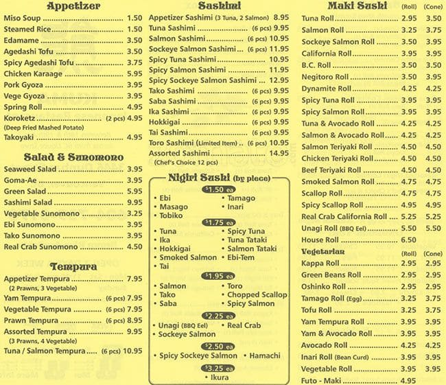 Kuma japanese restaurant menu menu for kuma japanese for Akina japanese cuisine menu