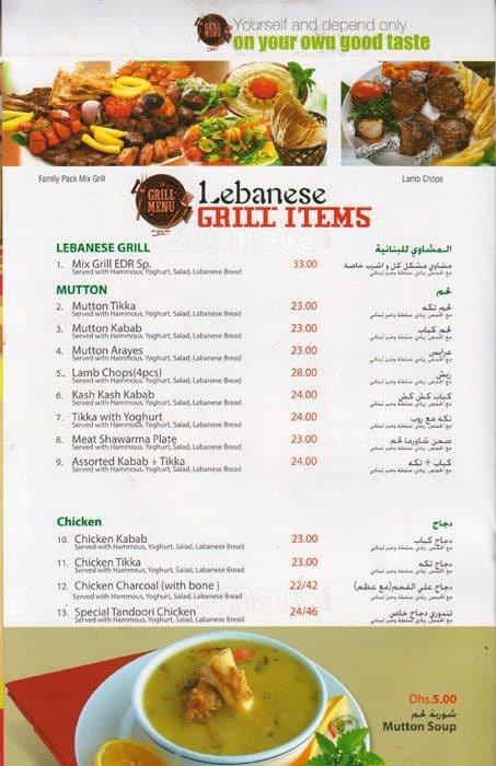 Eat And Drink Bur Dubai Menu