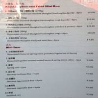 Rickshaw Chinese Restaurant Menu