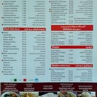 Grill Corner Al Muraqqabat Menu