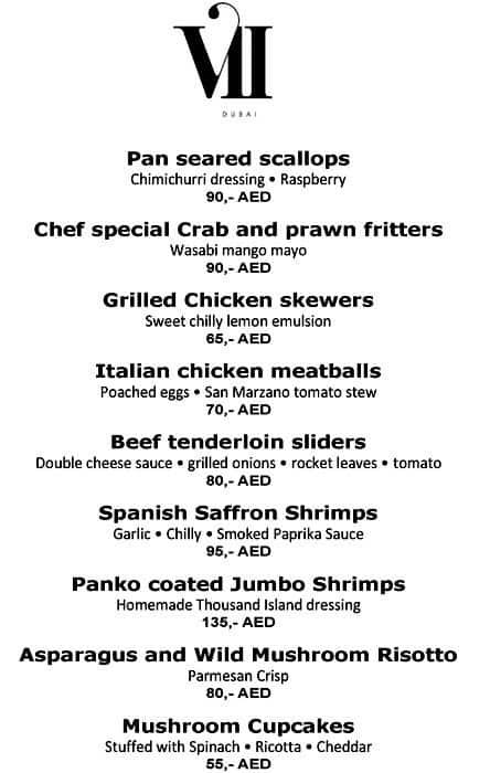 Vii terrace bar and lounge conrad dubai menu zomato for The terrace lounge menu