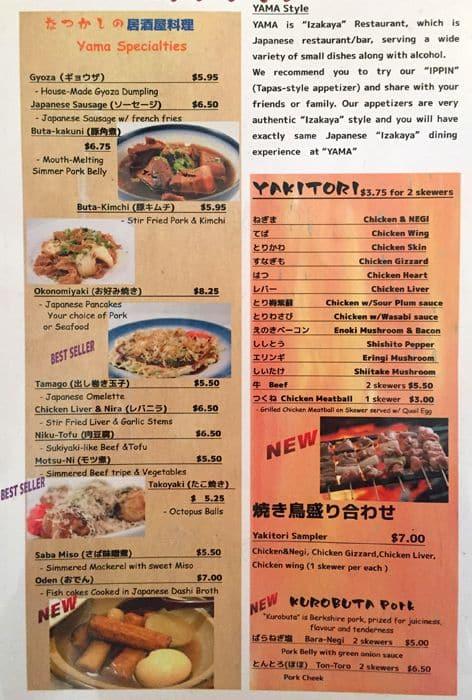 Sushi Yama Japanese Restaurant Menu