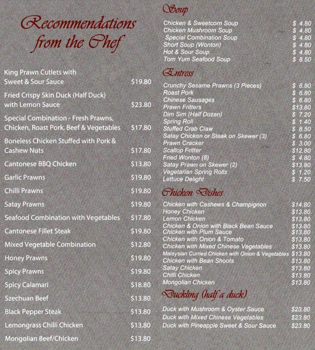 China Garden Sparks Road Menu Fasci Garden