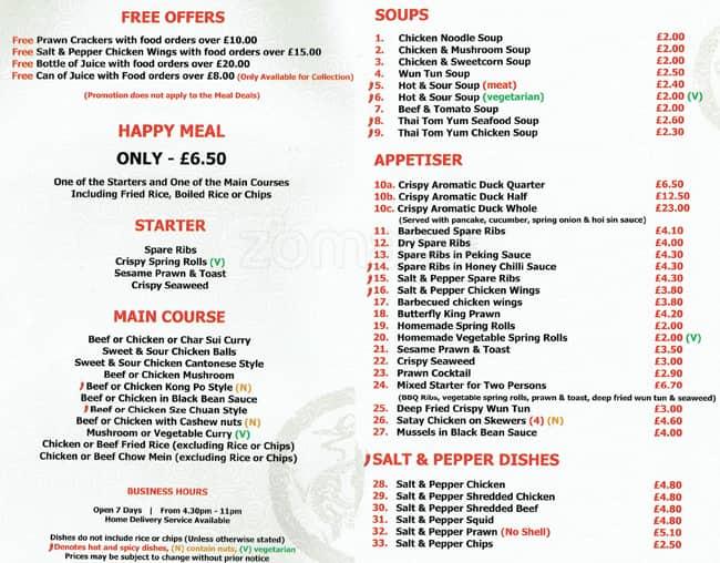 taste of china menu menu for taste of china