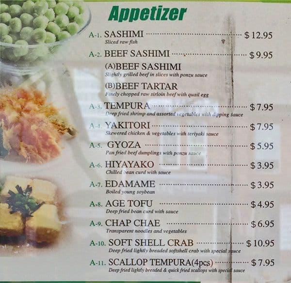 Asuka menu menu for asuka yorkville toronto for Asuka japanese cuisine menu
