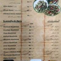 Layali Al Doha Coffee Shop - مقهى و كافتريا ليالي الدوحة, Al Ghanim
