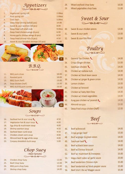 Bliss chinese cuisine menu menu for bliss chinese cuisine for Asian cuisine menu