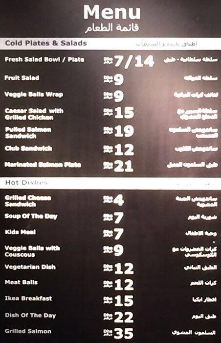 ikea restaurant menu menu for ikea restaurant festival city dubai zomato. Black Bedroom Furniture Sets. Home Design Ideas