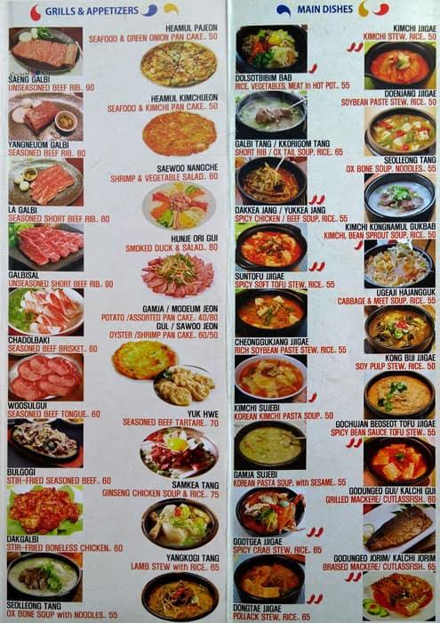 seoul garden menu - Seoul Garden Menu