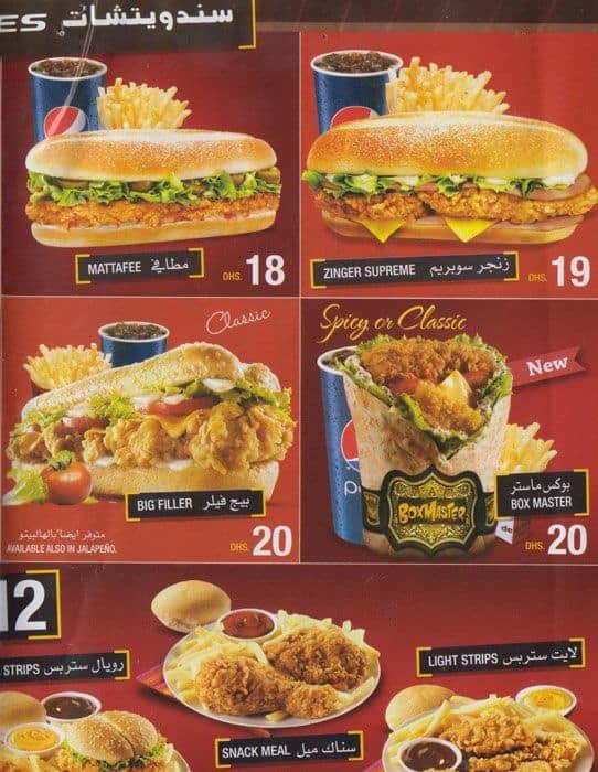 KFC Menu, Menu for KFC, Ajman Corniche, Ajman - Zomato