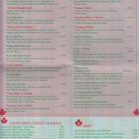 scanned menu for maple garden chinese - Maple Garden Menu