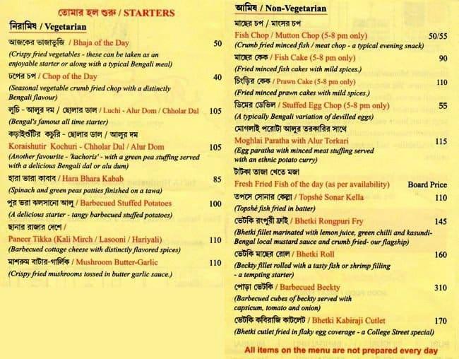 Bhojohori Manna Menu Menu For Bhojohori Manna Sector 5