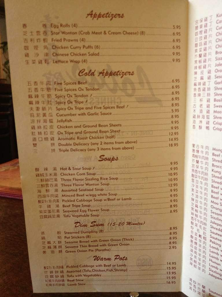 Lotus Chinese Eatery Menu, Menu for Lotus Chinese Eatery, Huntington ...