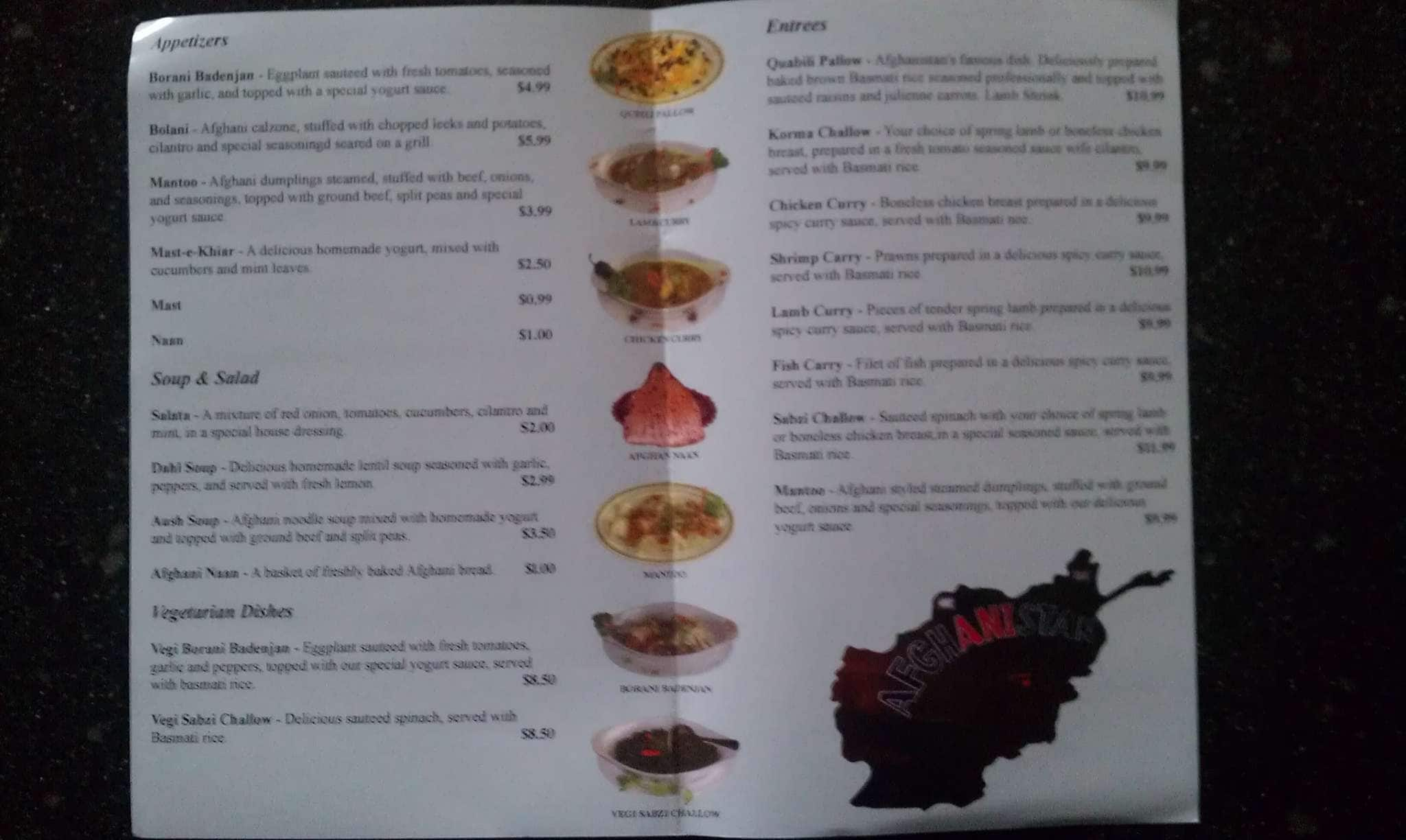 Afghan cuisine menu menu for afghan cuisine sugar land for Afghan kebob cuisine menu