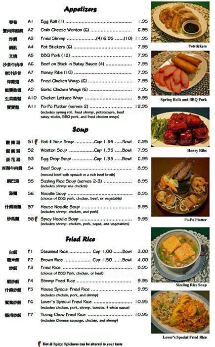 Magic Wok Chinese Restaurant Federal Way Menu