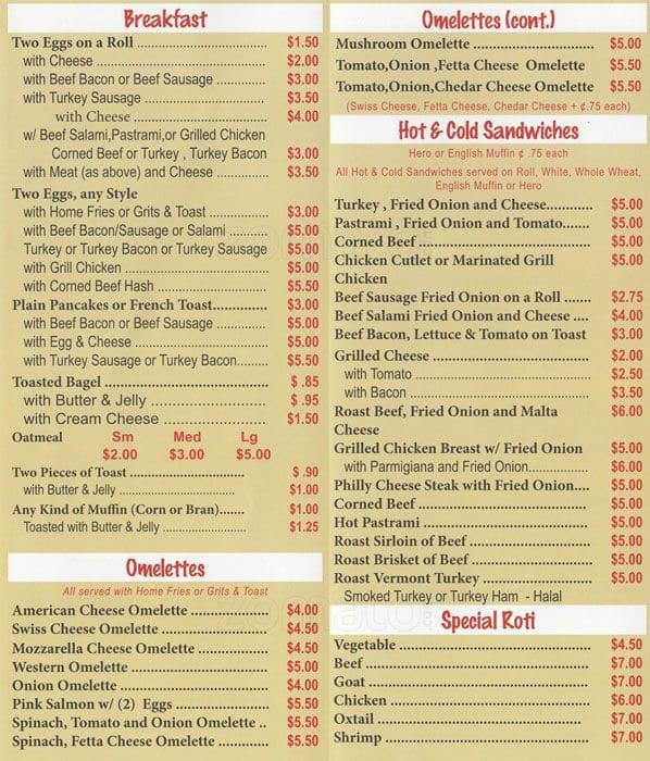 Abir Halal Restaurant Bedford Stuyvesant Menu