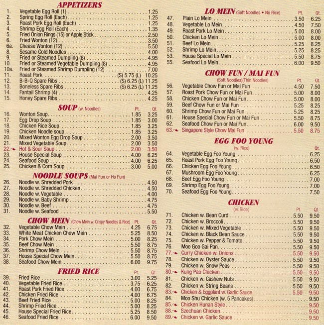 No. 1 Chinese Restaurant Menu, Menu for No. 1 Chinese Restaurant ...