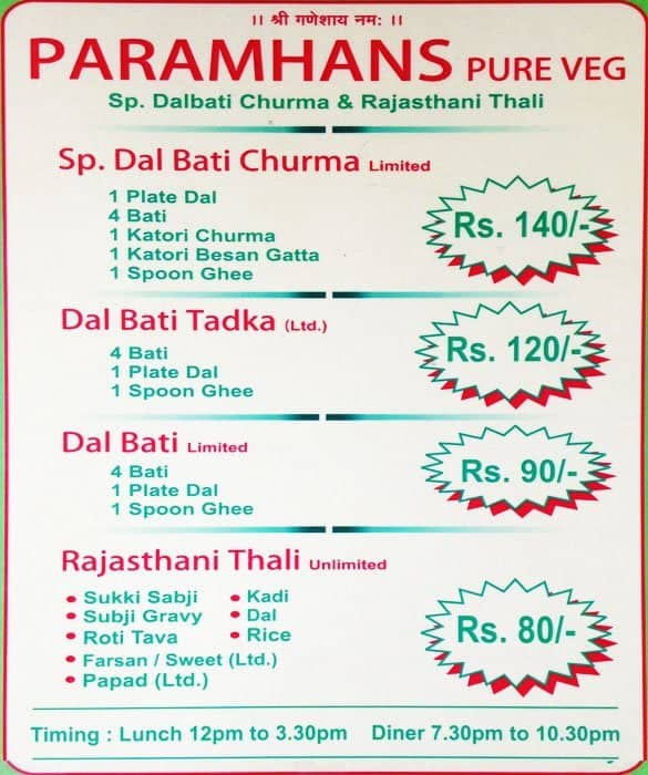 Image result for Paramhans Rajasthani Restaurant
